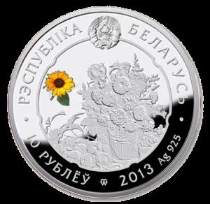 """Аверс серебряной монеты """"Настурция"""" 10 рублей Беларусь 2013"""