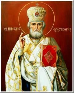 Ikona Sv Nikolaya Chudotvorca