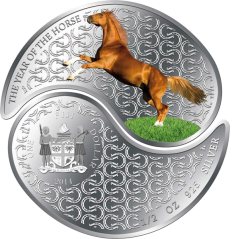 Ing-Yang-Horse-Coins1