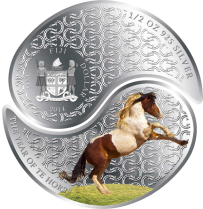 Ing-Yang-Horse-Coins2
