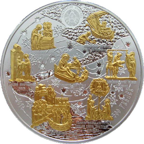 Монета номиналом 500 николай чудотворец пять рублей 1899 года золото цена