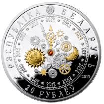 02_Year-of-the-Horse_obverse