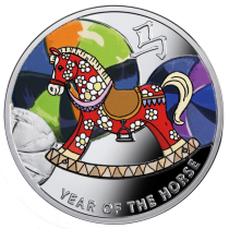 14_Year-of-the-Horse_Rocking-Horse_reverse