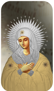 """Серебряная монета """"Икона Богоматери """"Невеста неневестная"""""""