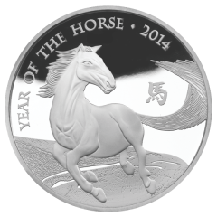 Lunar_2014_Five-Ounce_Silver_Proof_Coin_Reverse