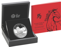 Lunar_2014_Five-Ounce_Silver_Proof_in_Box