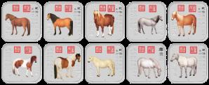 Ten-Horse-Set-Silver-Coins