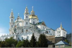 Pochaevska Lavra