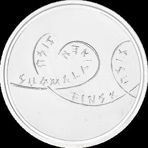"""Реверс серебряной монеты """"Сису"""" 2015 Финляндия"""