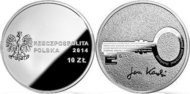 монета Польши, серебряная монета