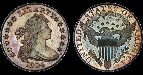 Серебряный доллар 1804 Драпированный бюст Декстера