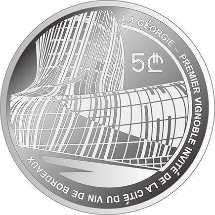 Аверс серебряной монеты 5 лари 2017