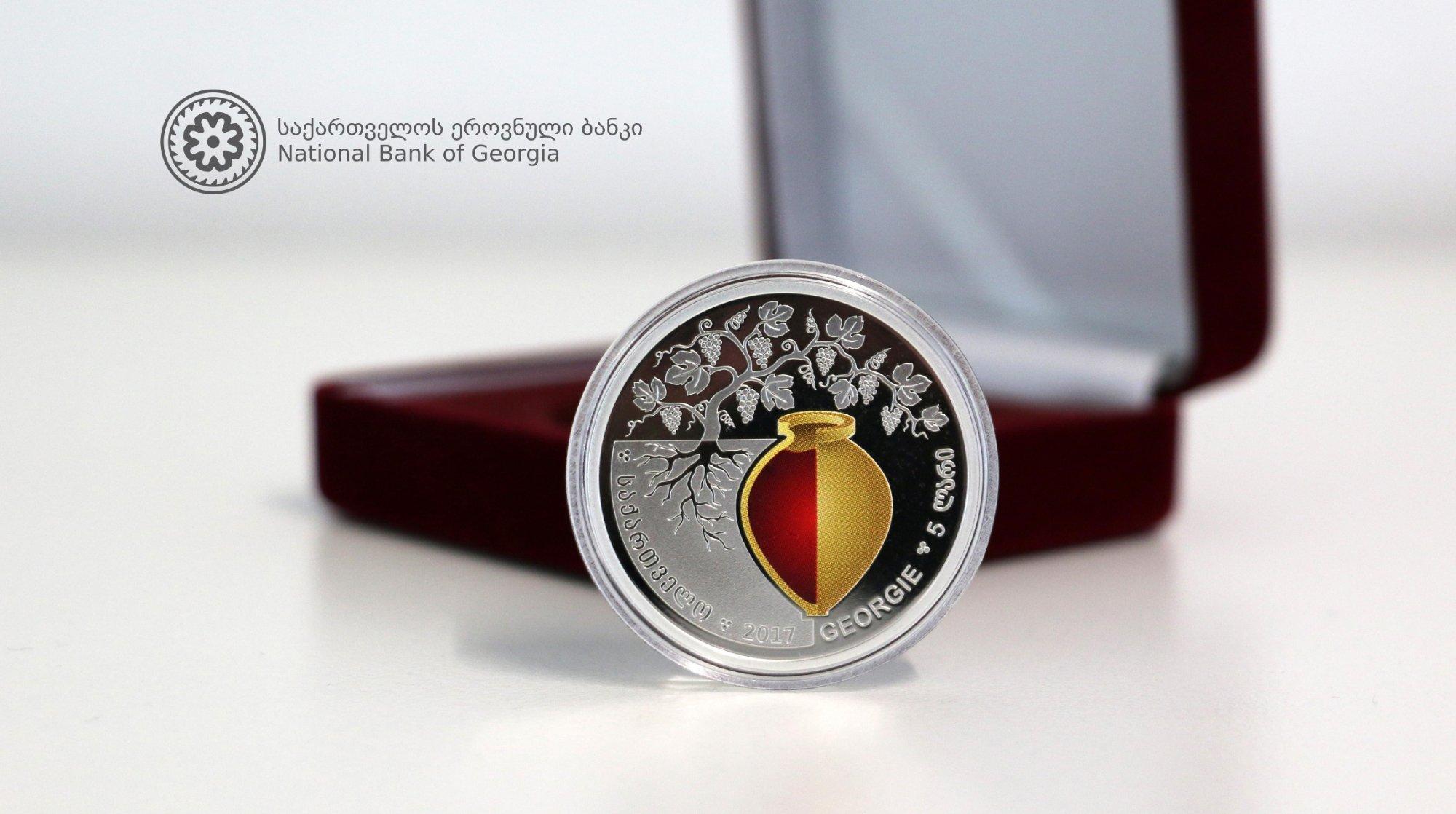 Серебряная монета Грузии 5 лари 2017 Виноградная лоза